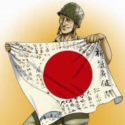 2GM Pacific: Informe de situación ¡Objetivos cumplidos! ¡Gracias a todos por hacerlo posible!